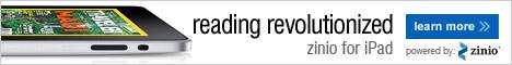 জিনো ডিজিটাল ম্যাগাজিন - গাছ আপনাকে ধন্যবাদ দেবে