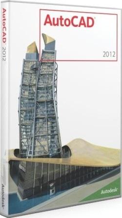 ஆட்டோகேட்-2012